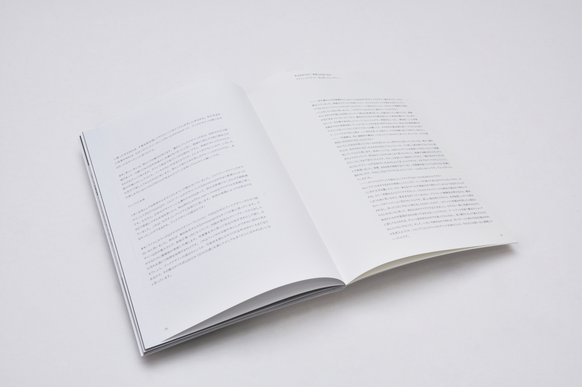 clara huber – visual communication Daikanyama Book Design Exhibition 2015