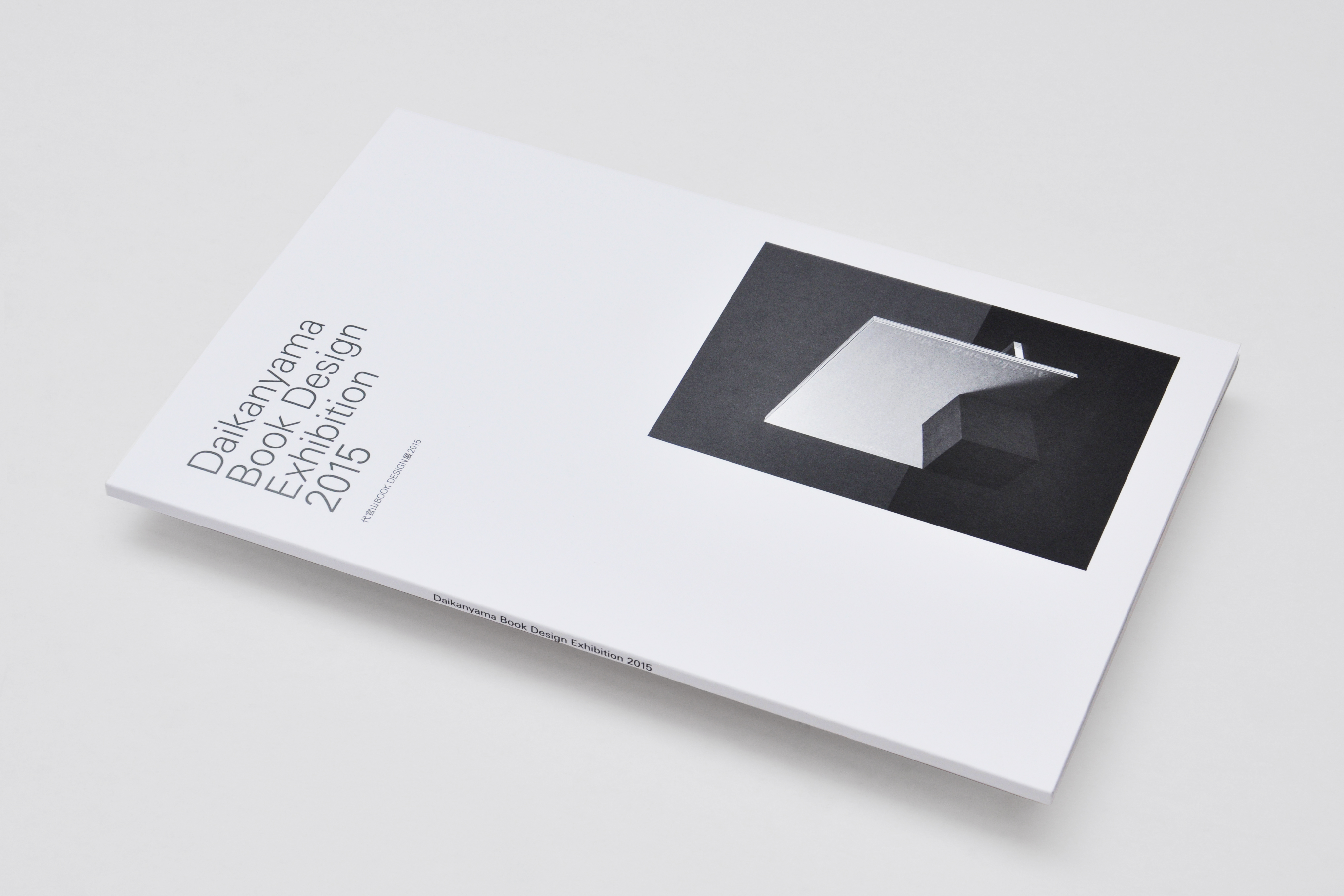 clara huber – visual communication